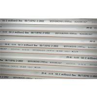 博罗喷码机价格|华石机电(图)|给水管喷码机价格