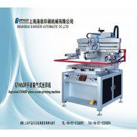 平面吸气式丝印机 GS460P 上海港欣丝印机
