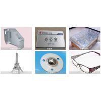 广告激光切割机,济南亮迅(在线咨询),广告金属激光切割机