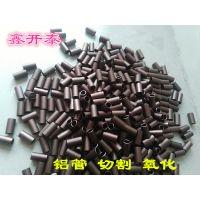 铝管 专业6061/6063氧化铝管 彩色阳极氧化铝管 铝管切割加工定制