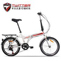 批发铝合金折叠自行车TW-F1.0轻便折叠车组装女士旅行自行车价格
