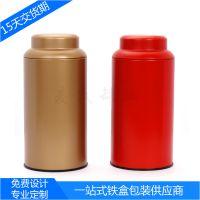 玫瑰茉莉花茶铁罐 厂家定制圆形茶叶铁盒 圆形凸面盖铁皮盒 制罐厂