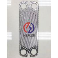 阿法拉伐 P26造水机 钛板板式换热器板片配件