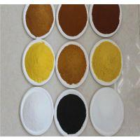 聚合氯化铝铁价格、聚合氯化铝 价格、广西聚合氯化铝价格