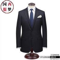 青岛开发区商务西服定做|冬季英伦正装男套装平度修身西装伴郎服三件套