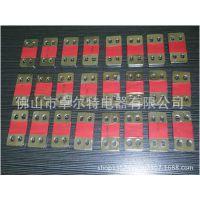 定做优质铜软连接 铜片 铜皮 软连接片各种规定均可定做