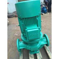 上海消防泵XBD8/6.94-65L喷淋泵XBD3/20-HL恒压消防泵