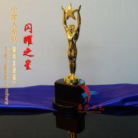晶兴工艺 汕头学校比赛奖品 金属奖杯礼品 特定高档奖杯
