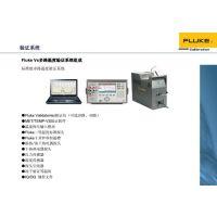 供应福禄克有线温度验证仪FLUKE干热灭菌隧道烘箱温度验证系统