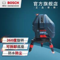 Bosch博世GLL5-50红外线水平仪5线激光标线仪水电安装打线器
