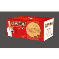 乌鸡包装盒-蛋黄酥精装盒设计制作-成都哈密瓜礼品盒