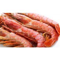 渭南大虾,优鲜港水产大虾批发,批发大虾价