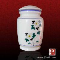 陶瓷月饼罐,装东西的罐子,放月饼的罐子
