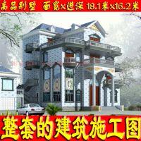 二层现代风格乡村别墅方案图(240平方米)