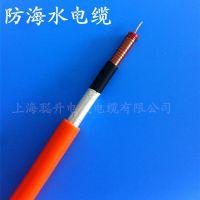 防海水电缆、耐酸碱海底专用设备电缆