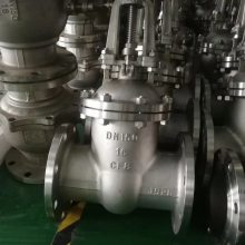 Z41Y/W-100P DN200 一种是 遵循ANSIB16.34和JISL1E101标准的引进型