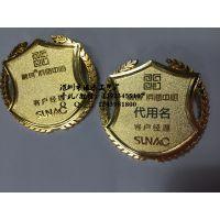 厂家直销 协会铜制徽章 12355北京青少年心理与法律服务中心徽章 量大从优