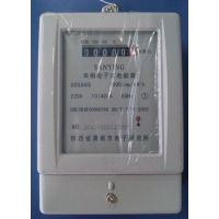 供应三应电子,单相电表,单相电子式电能表,DDS865 家用小电流10(40)A