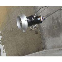 供应水下搅拌机QJB3/8-400/3-740S型 304不锈钢材质