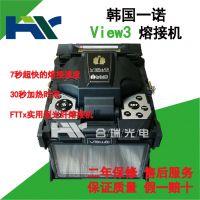 原装进口韩国一诺V3熔接机光纤熔接机/熔接机/熔纤机/热熔机