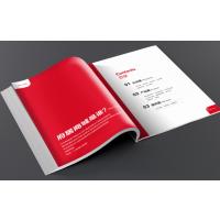 海盐紧固件广告书印刷厂/海盐紧固件广告册设计制作
