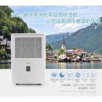 广州活仕除湿机生产商,进口家居干躁机WDF28BK-I,新款上市