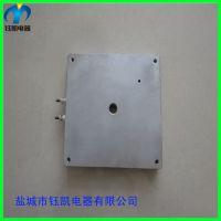 盐城钰凯 供应 电热板 铸铝加热板 铸铝电加热器