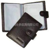 供应卡包  PC130024
