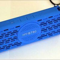 羊年热销 蓝牙音箱BT80 USB音箱 激情唱响 音响 地摊 一件代发