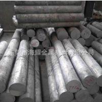 高强度7A09铝合金棒,西南7A09铝棒品种多价格低