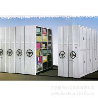 供应钢导密集架 智能密集架 移动式密集架 400-006-1708 质优价廉