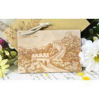 【厂家促销】北京景点景区木质明信片 工厂大量定制 价格***低