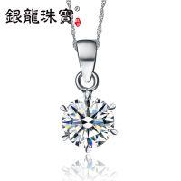 银龙珠宝厂家直销s925纯银女士饰品六爪钻石锁骨项链首饰批发