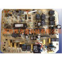 家电电子产品智能彩屏超静音芯片按摩椅设计研发