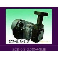 供应泰力ZCB-2.5转子油泵装置(减速机配套)