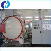 生产销售 真空高温CZS-150型烧结炉 管式旋转式烧结炉