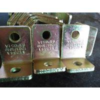冲压件生产厂家生产销售各种冲压件【13863591221】