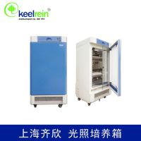 上海齐欣 KRG-400A 光照培养箱(无氟、环保型)