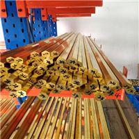 C3604黄铜六角棒厂家/国标环保型黄铜棒/低铅黄铜棒批发
