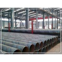 供应 螺旋钢管厂 佛山螺旋钢管 乐从螺旋钢管 Q235B