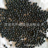 厂家直销黄仁黑豆散装有机黑豆豆豉原料绿色豆豉品【图】