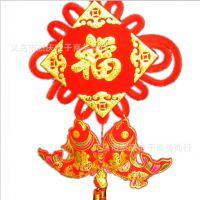 小号绒布福字中国结板结双鱼挂件 舞台舞蹈道具中国结挂件厂家批发