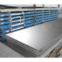 广东厂家直销宝钢316L不锈钢板 山东304L不锈钢2B镜面钢板