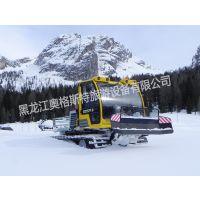 供应优质雪兔3型压雪车(意大利进口)