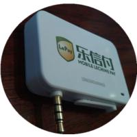 郑州手机POS机 移动收款机招商代理 乐信付手机POS机招商代理
