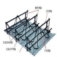 广东厂家直销钢筋桁架楼承板 版型规格齐全 可直接铺设到梁上 安装简易方便