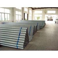 生产加工各种规格楚龙牌内衬不锈钢复合管