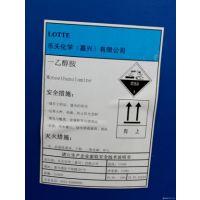 韩国乐天化学 一乙醇胺