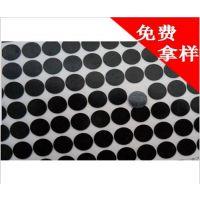 柔性硅胶垫片,东城硅胶垫片,厂家大量供应硅胶垫