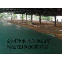 日照混凝土地面硬化剂材料专业厂家